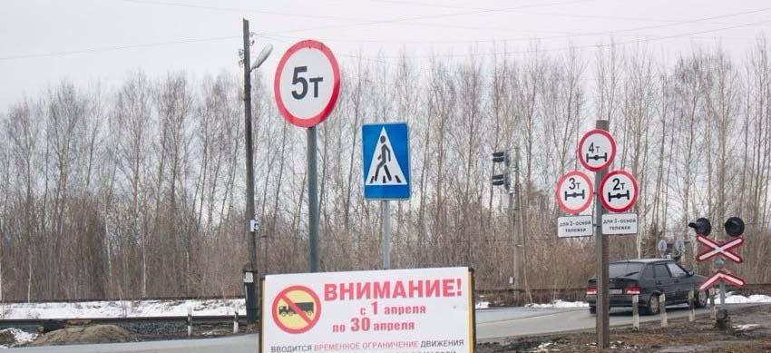C 1 по 30 апреля большегрузы не смогут ездить по Ленинградской области