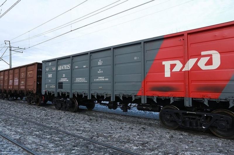 Во время ЧМ-2018 снизится грузооборот опасных грузов на РЖД