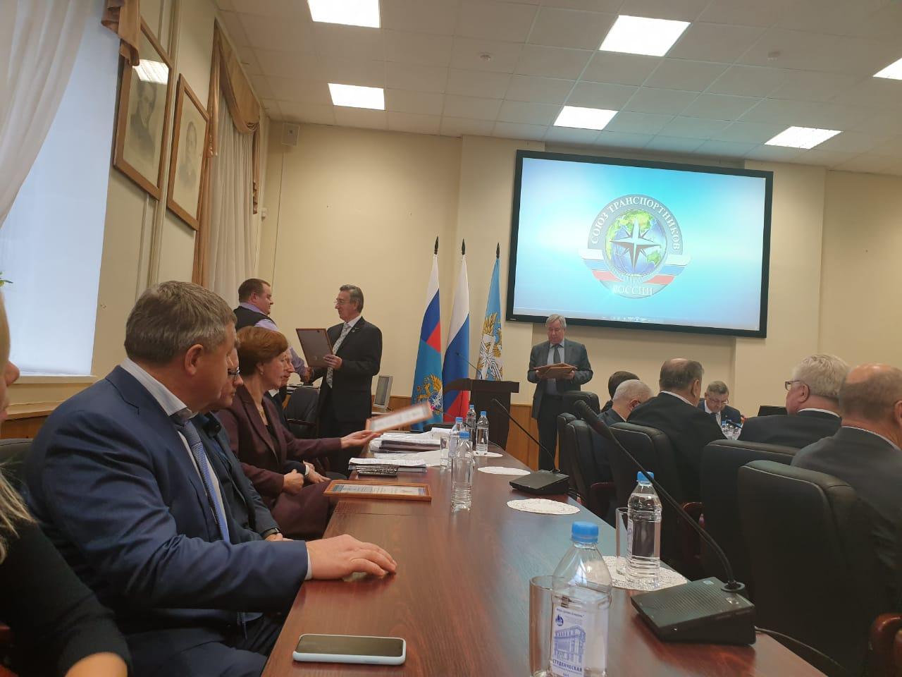 АПНегГ получила Свидетельство Союза Транспортников России