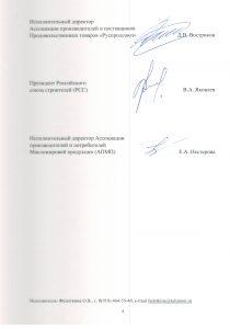 письмо-4