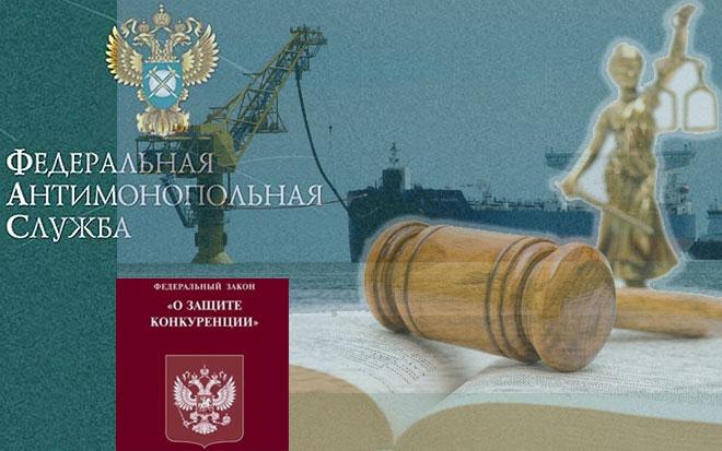 Разъяснение Верховного Суда по границам товарного рынка