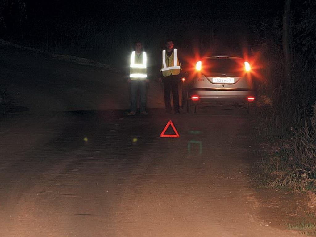 Водителей обяжут носить жилеты