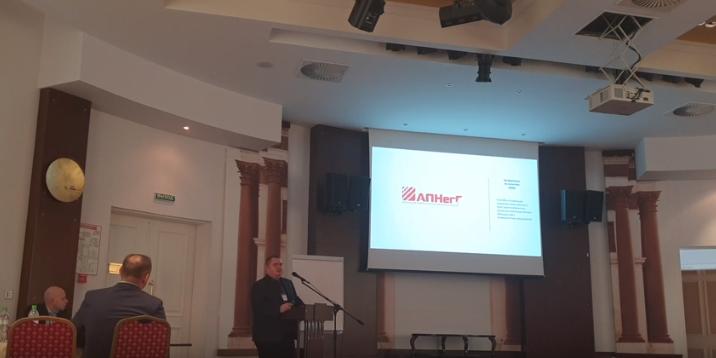 АПНегГ приняла участие в конференции по логистике
