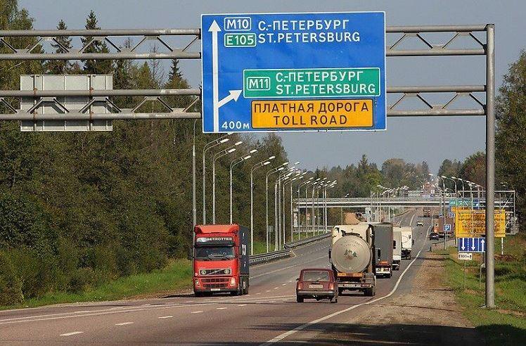 До конца заявленного срока, а именно – 2018 года мешают два участка недостроенной дороги в Ленинградской области.