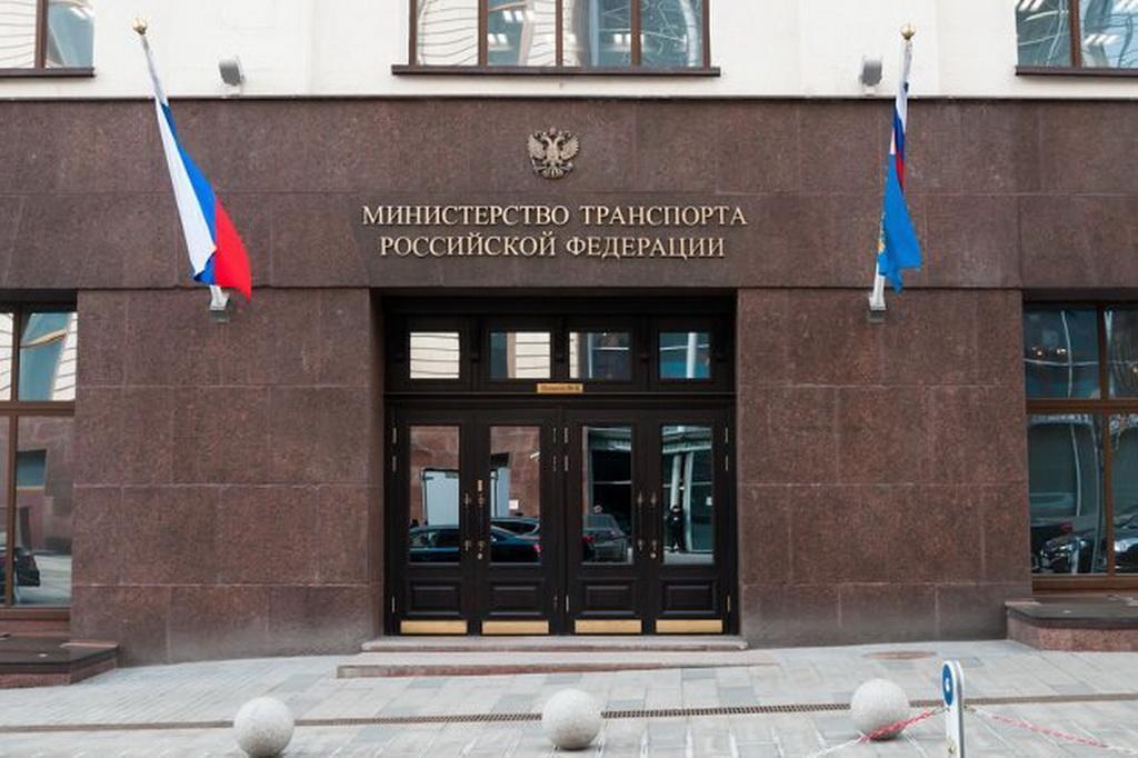 В России введут электронные транспортные накладные