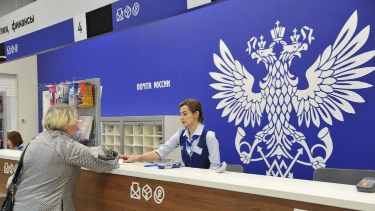 Покупатели AliExpress первыми начнут платить таможенные пошлины через Почту России