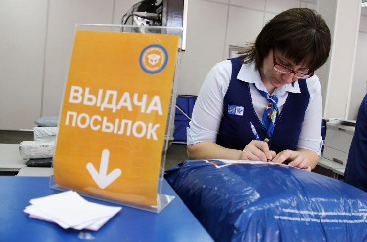 С 9 января «Почта России» начинает собирать таможенные пошлины