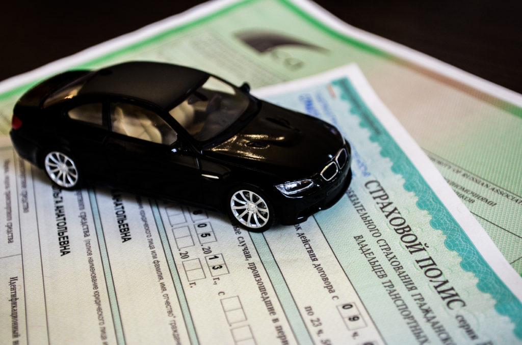 С 1 июля 2018 года полис ОСАГО можно получить по электронному паспорту на машину