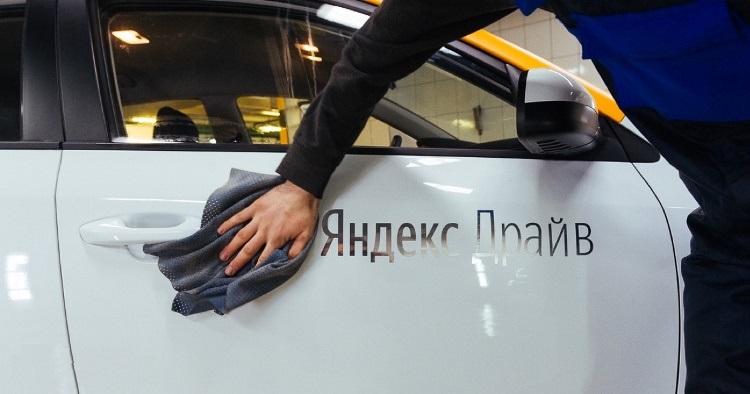 Грузовой каршеринг от «Яндекс.Драйв»