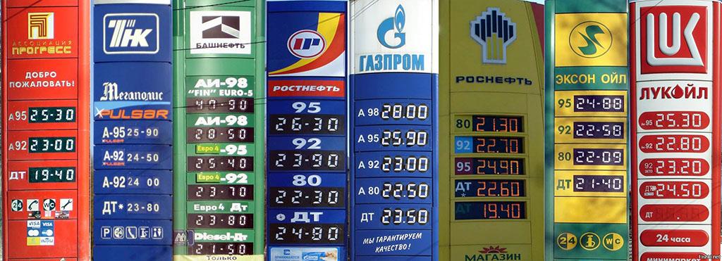 Плюс 5 рублей за литр: почему цены на бензин могут подскочить