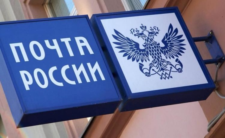 Первый почтовый хаб в Новосибирске откроется на год позже запланированного срока