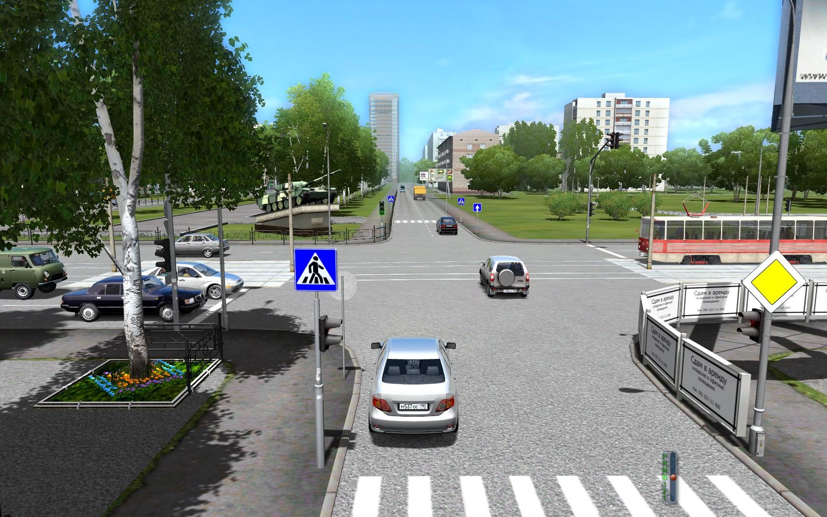 Будут ли введены платные перекрестки дорог?