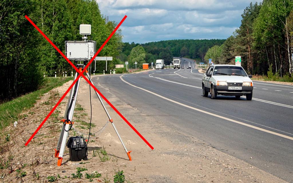 Новая методика размещения камер вдоль дорог от Минтранса