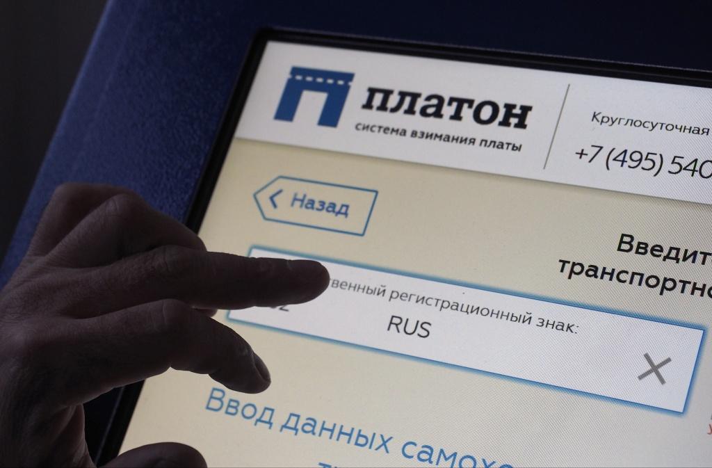 Грузоперевозчики будут заранее знать об увеличении тарифов «Платона»