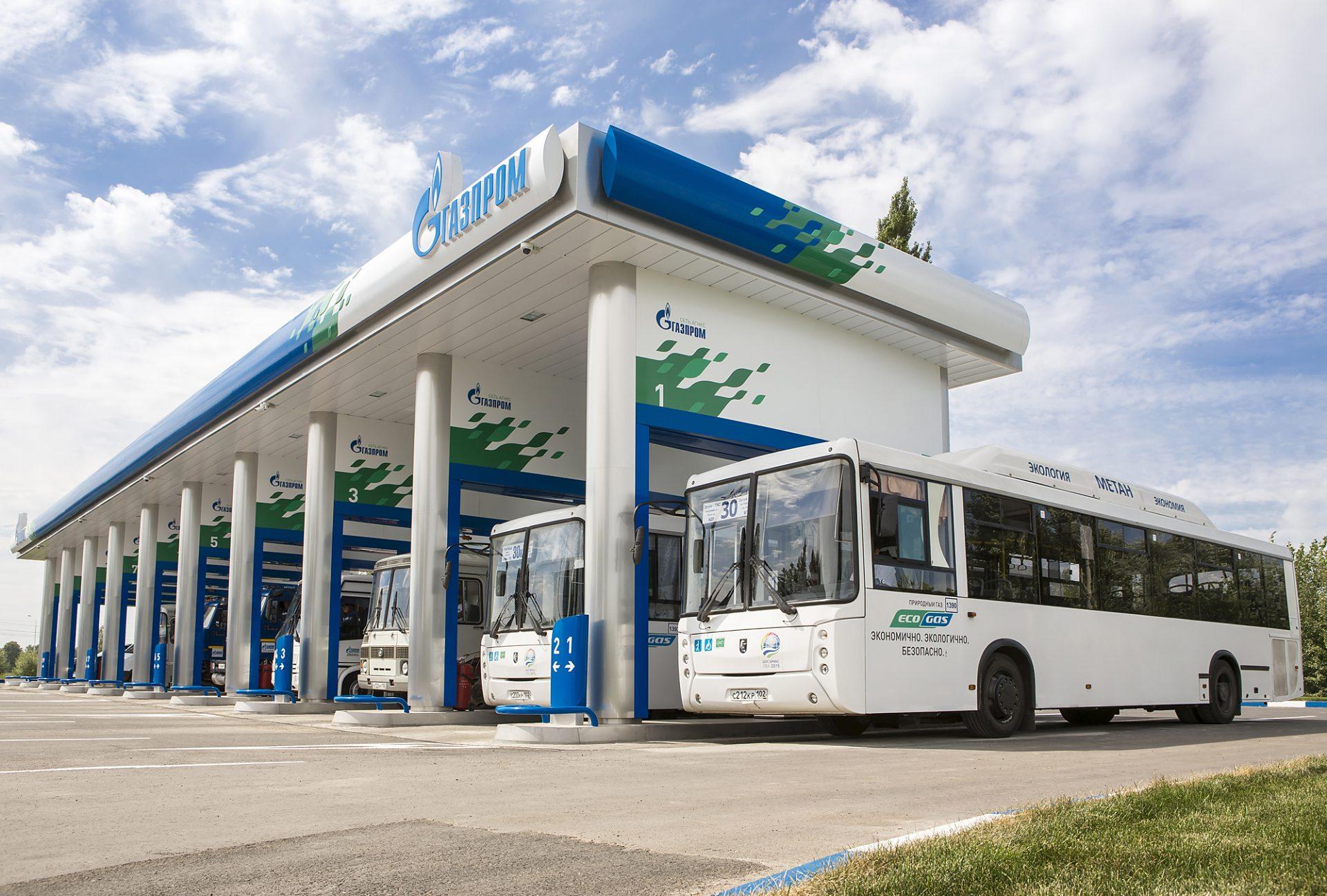 В МФЦ Воронежской области появятся окна для перевода авто на газомоторное топливо